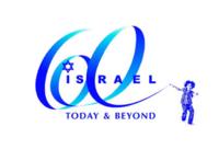 Israel60englishlogogif